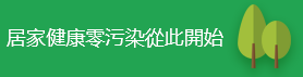 jbo竞博体育app下载竞博app下载链接木生产公司logo